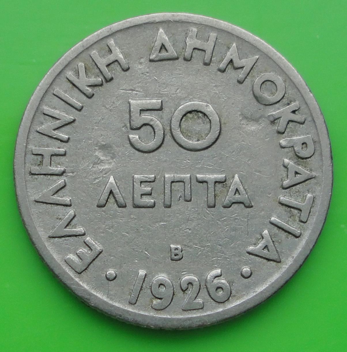 1 100 драхмы: